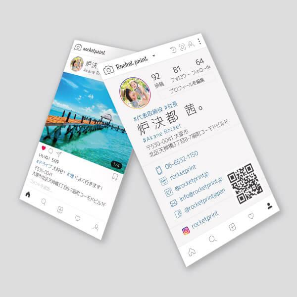 Instagram風プロフィールデザイン タテ