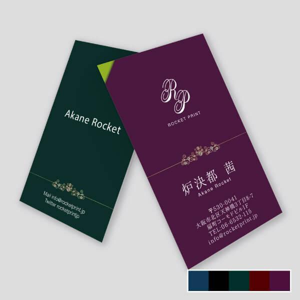 50. ダークな色合いのシンプルな名刺デザイン