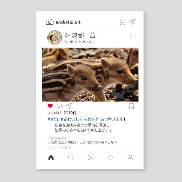Instagram風プロフィールにかわいいウリボウ年賀状