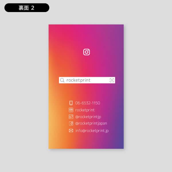 Instagram風テーマデザイン