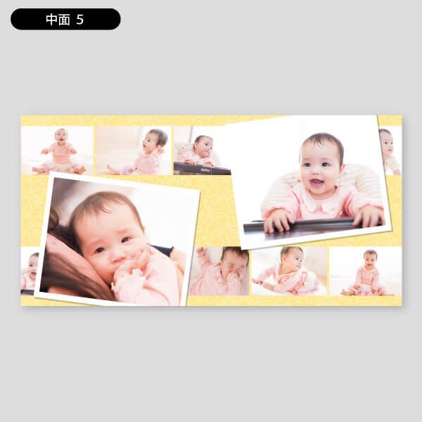 連続写真のようなページも作成出来ます