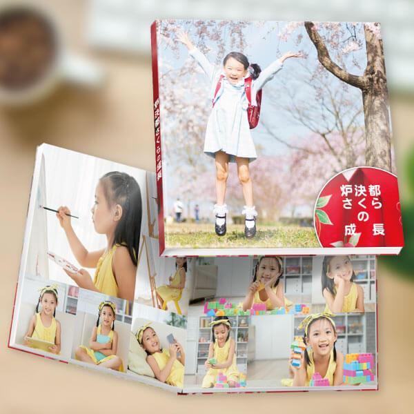 子供写真用アルバム | フラットフォトブック