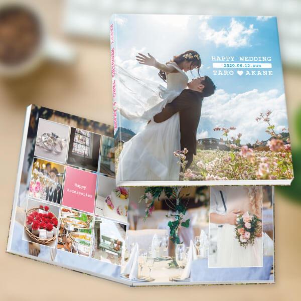 ハッピーウェディング用アルバム | フラットフォトブック